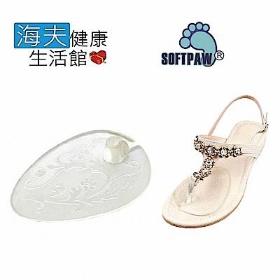 【WELL LANDS 關愛天使 海夫】夾腳涼鞋矽膠墊(兩組)