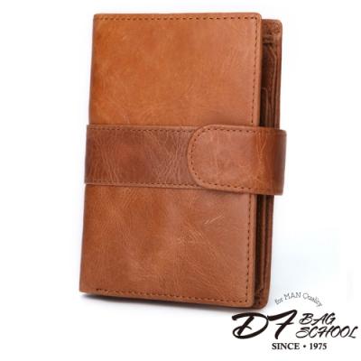 DF BAGSCHOOL - 男士復古實用款真皮多功能零錢包中夾-共2色