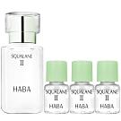 (時時樂)HABA 無添加主義 角鯊精純液II(15ml)+(4ml)*3
