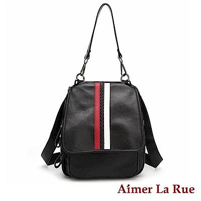 Aimer La Rue 維多利亞兩用後背包-線條款(快)