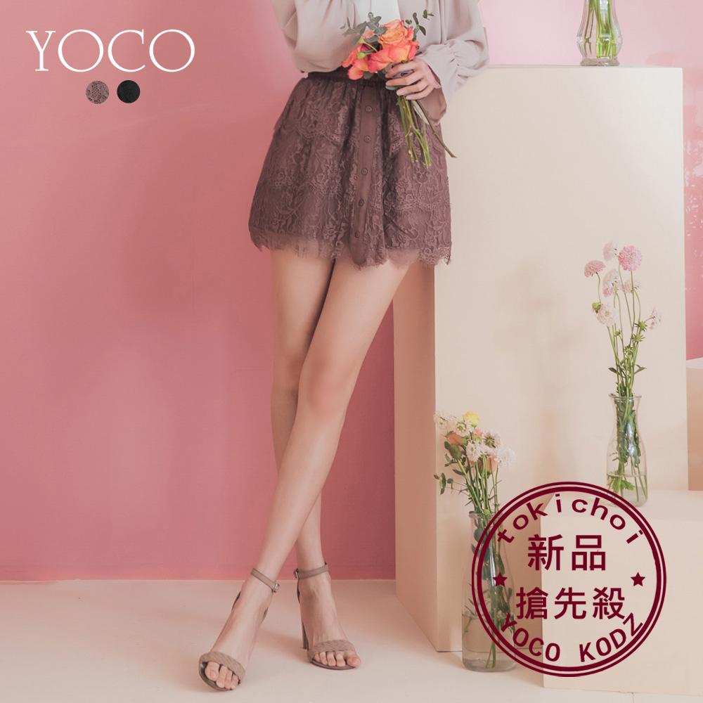 東京著衣-YOCO 浪漫俏麗前排釦睫毛蕾絲腰鬆緊褲內裏短裙-S.M.L(共兩色)