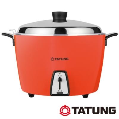 [熱銷推薦]TATUNG大同 15人份不鏽鋼內鍋電鍋(TAC-15L-DR)