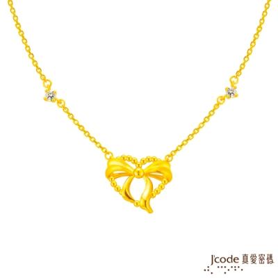 J code真愛密碼金飾 甜甜蝴蝶結黃金/水晶項鍊