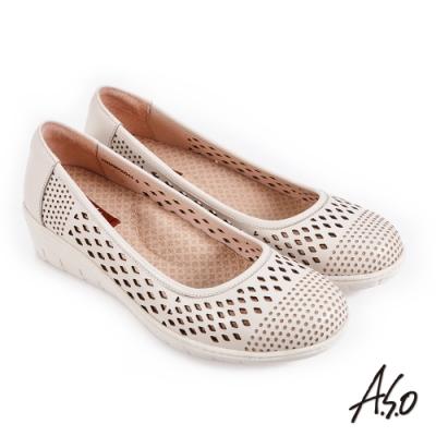 A.S.O 機能休閒 牛皮沖孔直套式娃娃休閒鞋-米