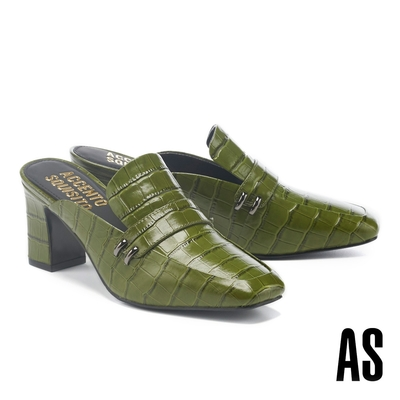 穆勒鞋  AS 復古時髦鱷魚紋全真皮方頭高跟穆勒拖鞋-綠