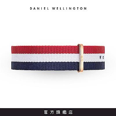 DW 錶帶 20mm 經典藍白紅織紋錶帶