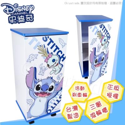 【迪士尼Disney】史迪奇-DIY活動三層滾輪櫃 活動櫃 置物櫃 收納櫃(正版授權)