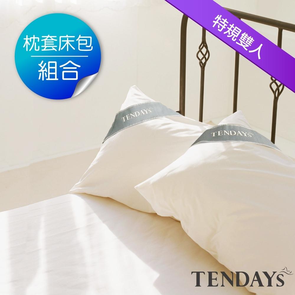 TENDAYS 健康防蹣床包套枕套組合(特規雙人三件組7尺加枕套)