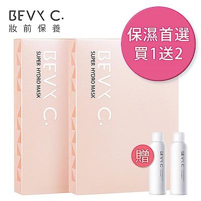 (買1送2)BEVY C. 水潤肌保濕水導膜2盒組(3片/盒)