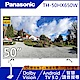 Panasonic國際 50吋 4K 連網液晶顯示器+視訊盒 TH-50HX650W product thumbnail 1