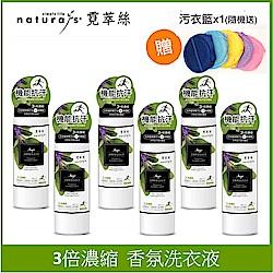 naturas 霓萃絲鼠尾草香氛洗衣液550ml(機能抗汗) 六件組