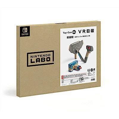 任天堂 Labo Toy-Con 04:VR Kit#1 含大象及照相機Toy-Con