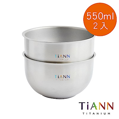 TiANN 鈦安純鈦餐具 550ml 純鈦雙層鈦碗2入套組