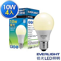 Everlight億光 10W LED 燈泡 全電壓 E27 (黃光4入)