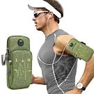 活力揚邑 防水透氣排汗耳機孔跑步自行車運動手機音樂臂包臂袋臂帶臂套7.2吋以下通用-綠