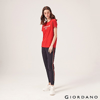 GIORDANO 女裝G-MOTION系列街頭潮流運動束口褲-92 標誌海軍藍