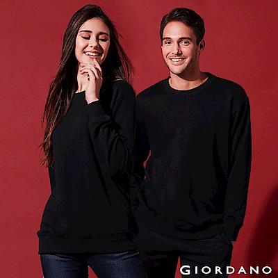 GIORDANO 中性款素色寬鬆落肩大學TEE-08 經典黑