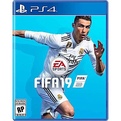 (預購)FIFA 19--- PS4  亞洲 中文版