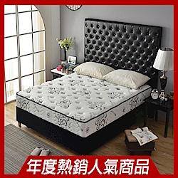 Ally愛麗頂級涼感天絲高澎度抗菌 硬式獨立筒床 雙人5尺