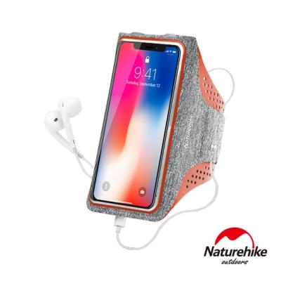 Naturehike 戶外運動輕量透明手機臂套 臂包 亮橙-急