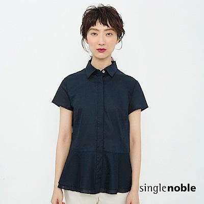 獨身貴族 都會漫舞雙層荷葉襬設計襯衫(3色)