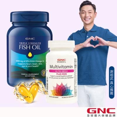 GNC健安喜 獨家防護 三效魚油60顆+優卓美佳綜合維他命14錠
