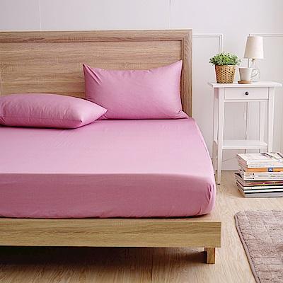 MONTAGUT-桃紅的夢-200織紗精梳棉三件式床包組(雙人)