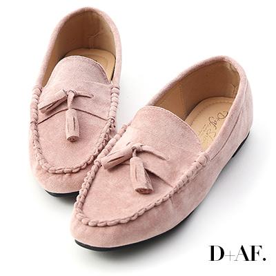 D+AF 學院穿搭.小流蘇絨料平底樂福鞋*粉
