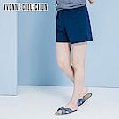 YVONNE COLLECTION 竹節紗短褲- 丈青