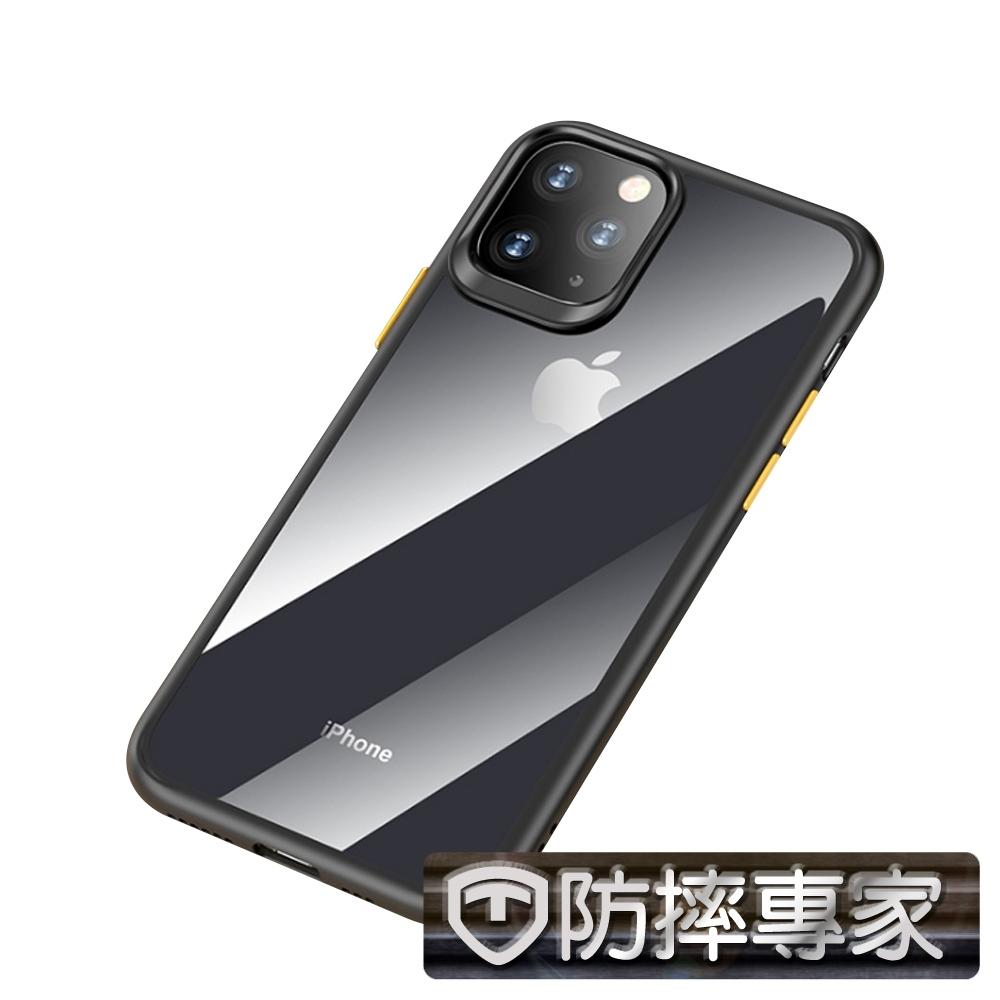 防摔專家 iPhone11 Pro 透明硬殼軟膠邊框防摔保護套