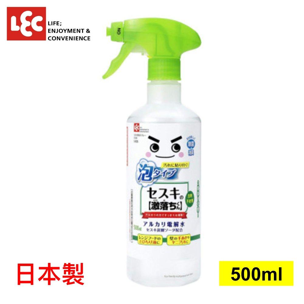 日本LEC 激落倍半碳酸鈉電解水泡沫款 500ml