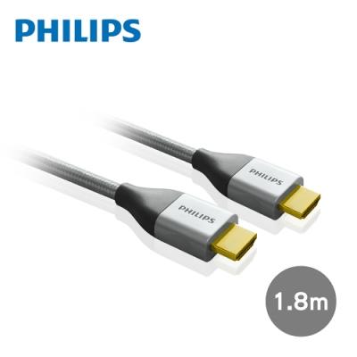 PHILIPS 飛利浦 1.8m 旗艦級HDMI 乙太網路傳輸線 SWV3452S/10