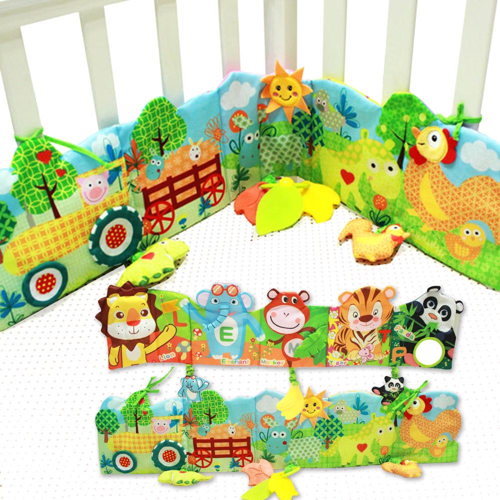 colorland 嬰兒布書寶寶床圍動物床繞