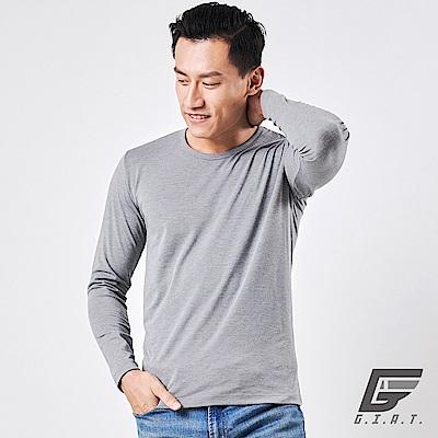 GIAT台灣製UP6度C蓄熱機能保暖衣(男/淺灰)