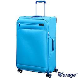 Verage ~維麗杰 29吋輕量經典系列行李箱 (湖藍)