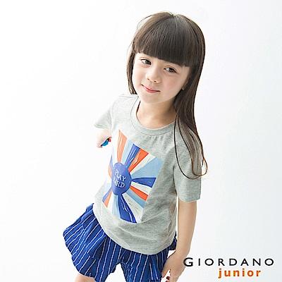 GIORDANO 童裝探索玩樂印花短袖T恤-12 中花灰