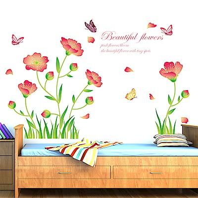 半島良品 DIY無痕壁貼-美麗花叢 XL8163 60x90cm