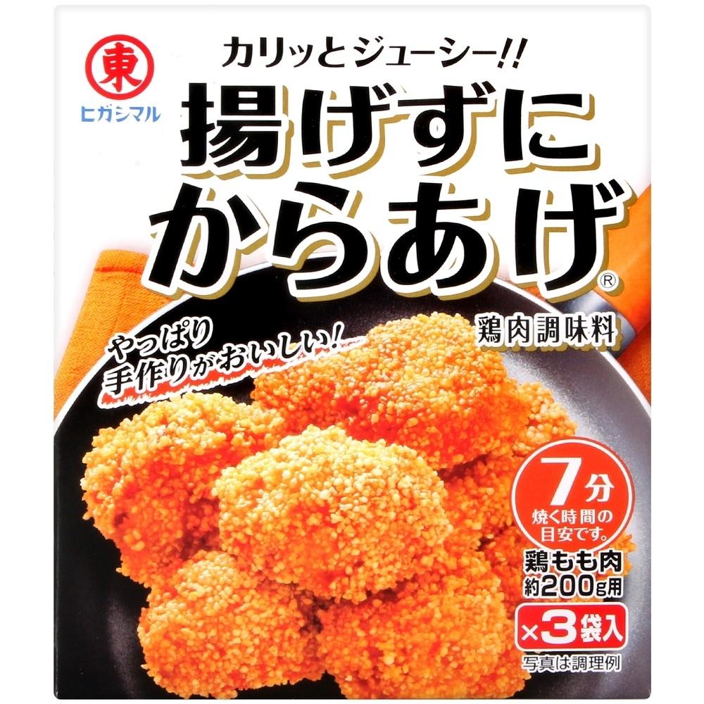 東丸 免油炸也美味炸雞粉(45g)