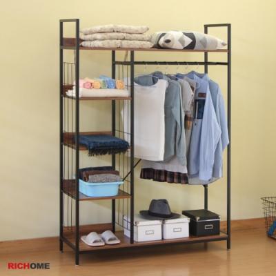 【RICHOME】鋼鐵人五層大衣櫥架124×40.5×171.5