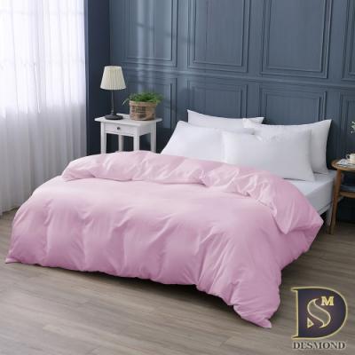 岱思夢 台灣製 素色薄被套 單人4.5x6.5尺 日系無印風 柔絲棉 玫瑰粉