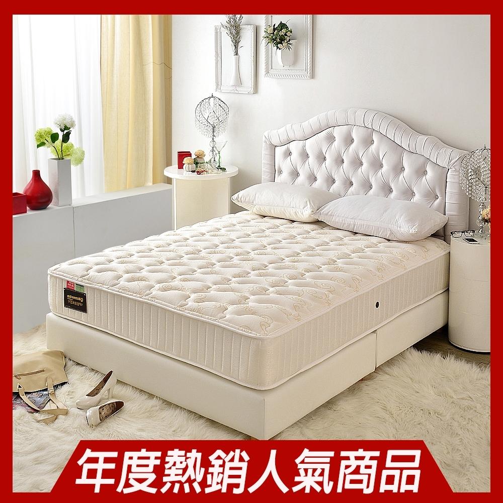 (限時下殺)雙人5尺-飯店用-護腰型-抗菌硬式獨立筒床墊-小孩/長輩/體重重專用