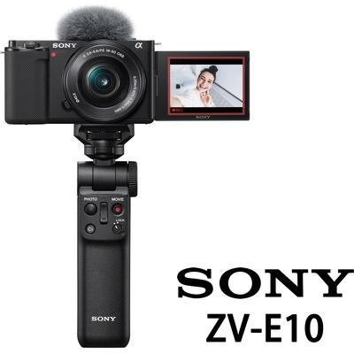 SONY ZV-E10L 附16-50mm 樂拍一天手持握把組合 (公司貨) 微單眼數位相機 4K 翻轉螢幕 vlog