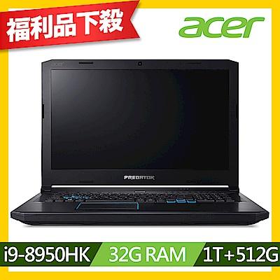 (福利品)Acer PH517-51-926P 17吋電競筆電(i9-8950HK/GTX 1070/32G/512G SSD+1TB/Predator/黑)