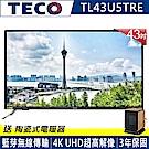 [無卡分期-12期]TECO東元43吋4K Smart液晶顯示器+視訊盒TL43U5TRE