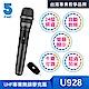 【ifive】UHF專業無線麥克風 if-U928 product thumbnail 2