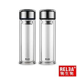 香港RELEA物生物 鋒行耐熱雙層玻璃杯350ml(二色)