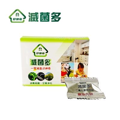好神奇 滅菌多 二氧化氯消毒錠(10錠/盒)