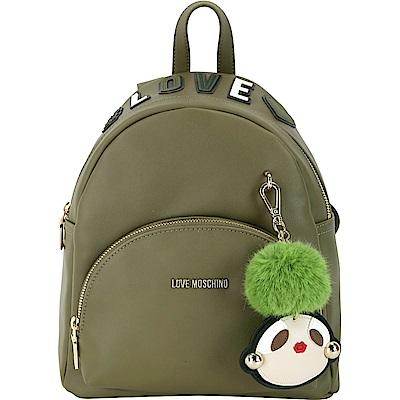 LOVE MOSCHINO 字母拼貼童趣毛球吊飾後背包(軍綠色)