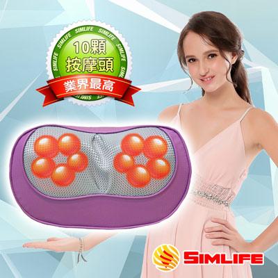 Simlife-第一代按摩科技揉捏按摩枕-10顆按摩頭(紫)
