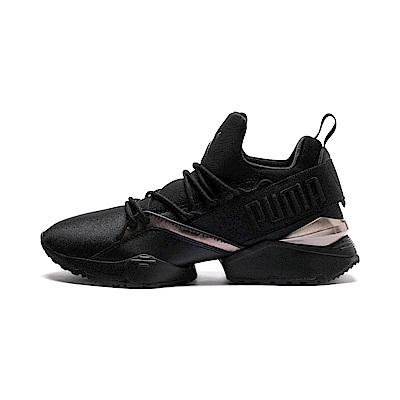 PUMA-MuseMaiaLuxeWn s 女性復古休閒鞋-黑色